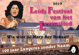 Voorronde Leids Festival van het Levenslied! Wie wint de Mary Bey Bokaal?